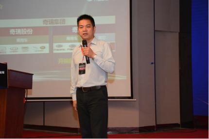 """奇瑞集团开瑞新能源汽车销售公司总经理赵维华解读开瑞新能源战略及""""新能源+""""模式"""