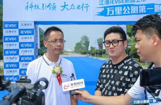 """江淮iEV""""万里公测第一跑""""行至泉城济南 响应""""绿色山东"""""""