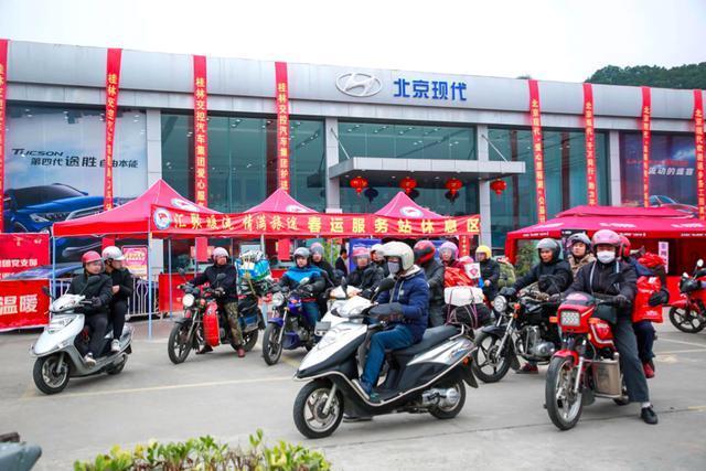 千万同行 北京现代温暖游子归程路