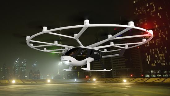 前瞻布局城市空中出行领域 吉利控股集团与戴姆勒集团共同投资Volocopter
